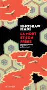 La mort et son frère Khosraw Mani